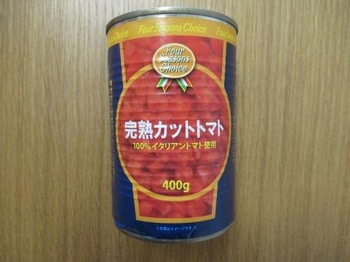 IMG_9200.JPG