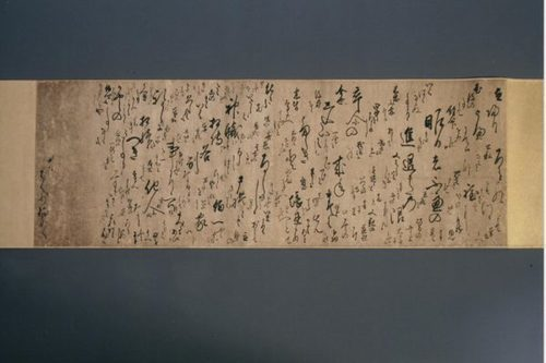 kagakuji-2-600x400.jpg